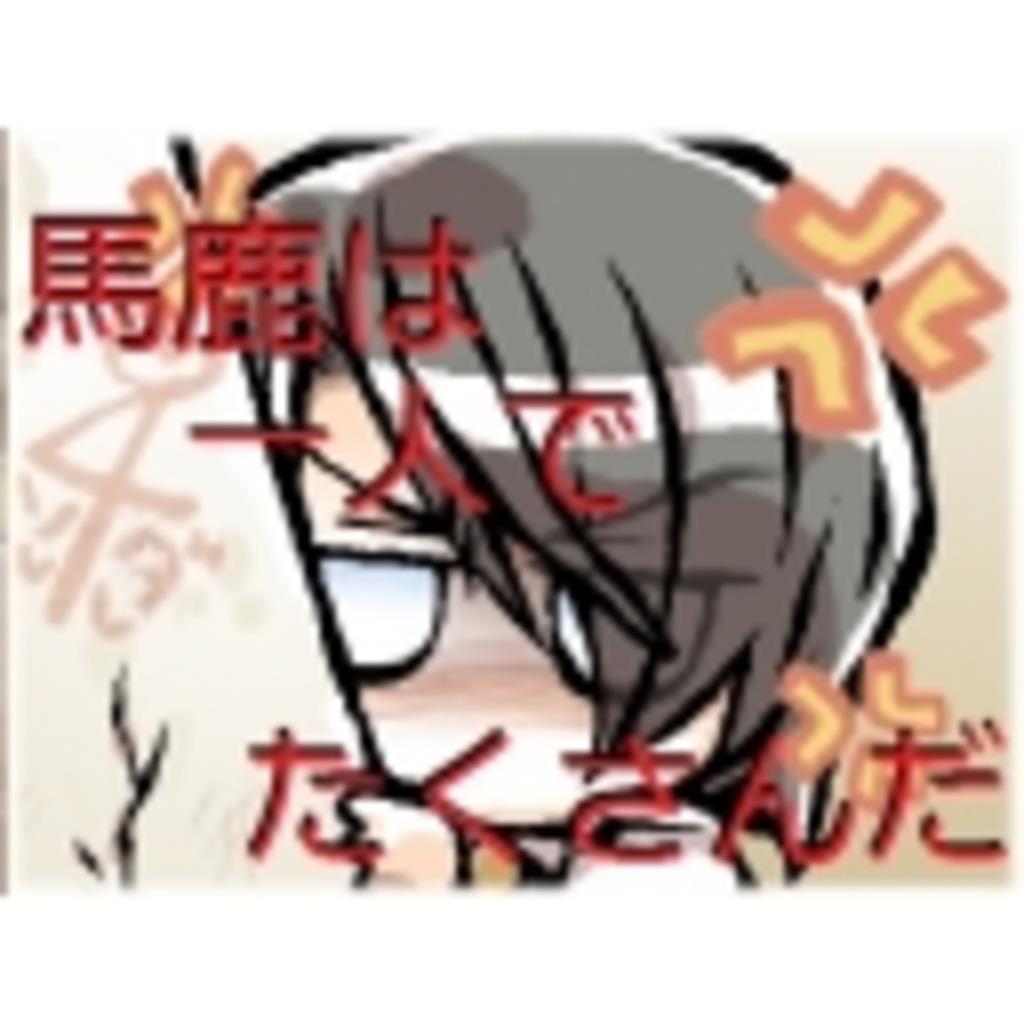茨城のゲーム配信(仮)