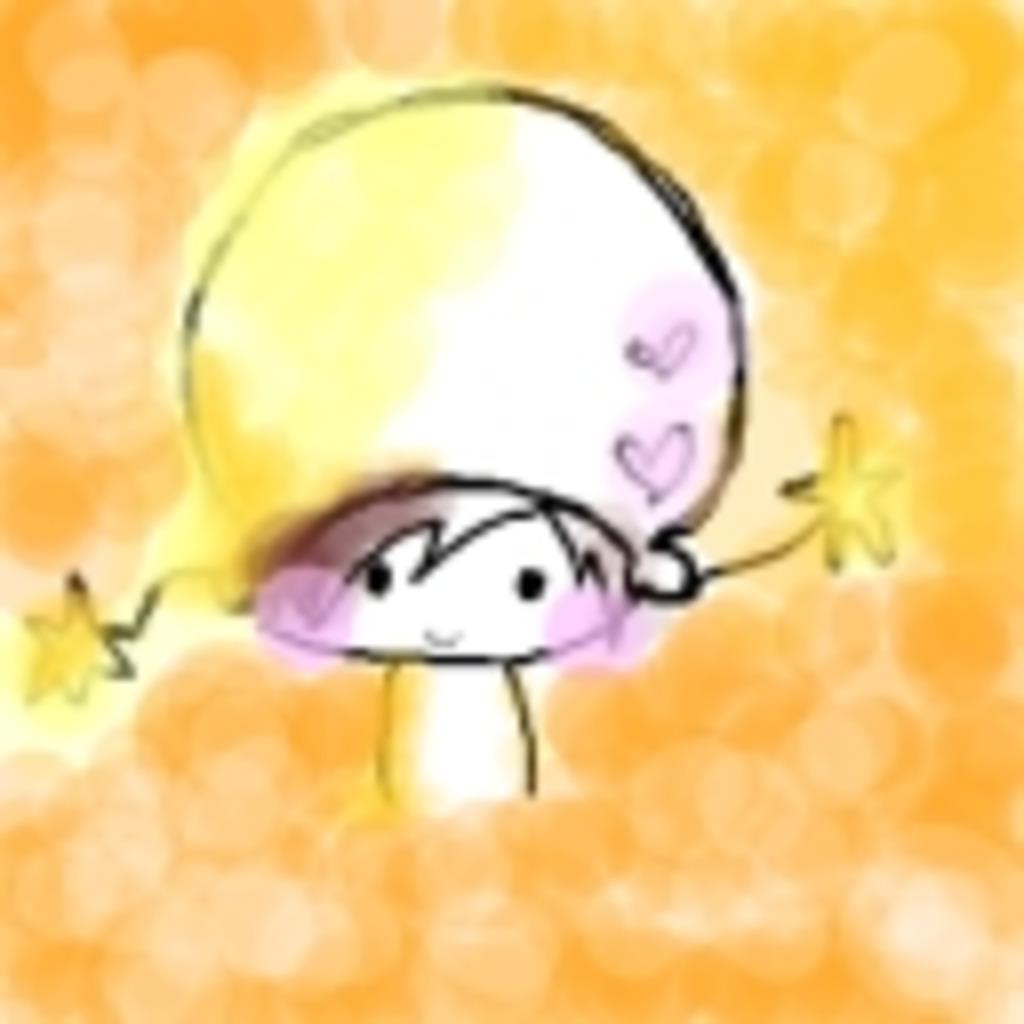 歌種粒星~うたたねりゅうせい~