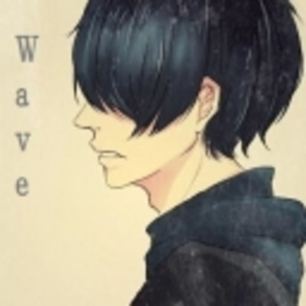 -Hot Wave-