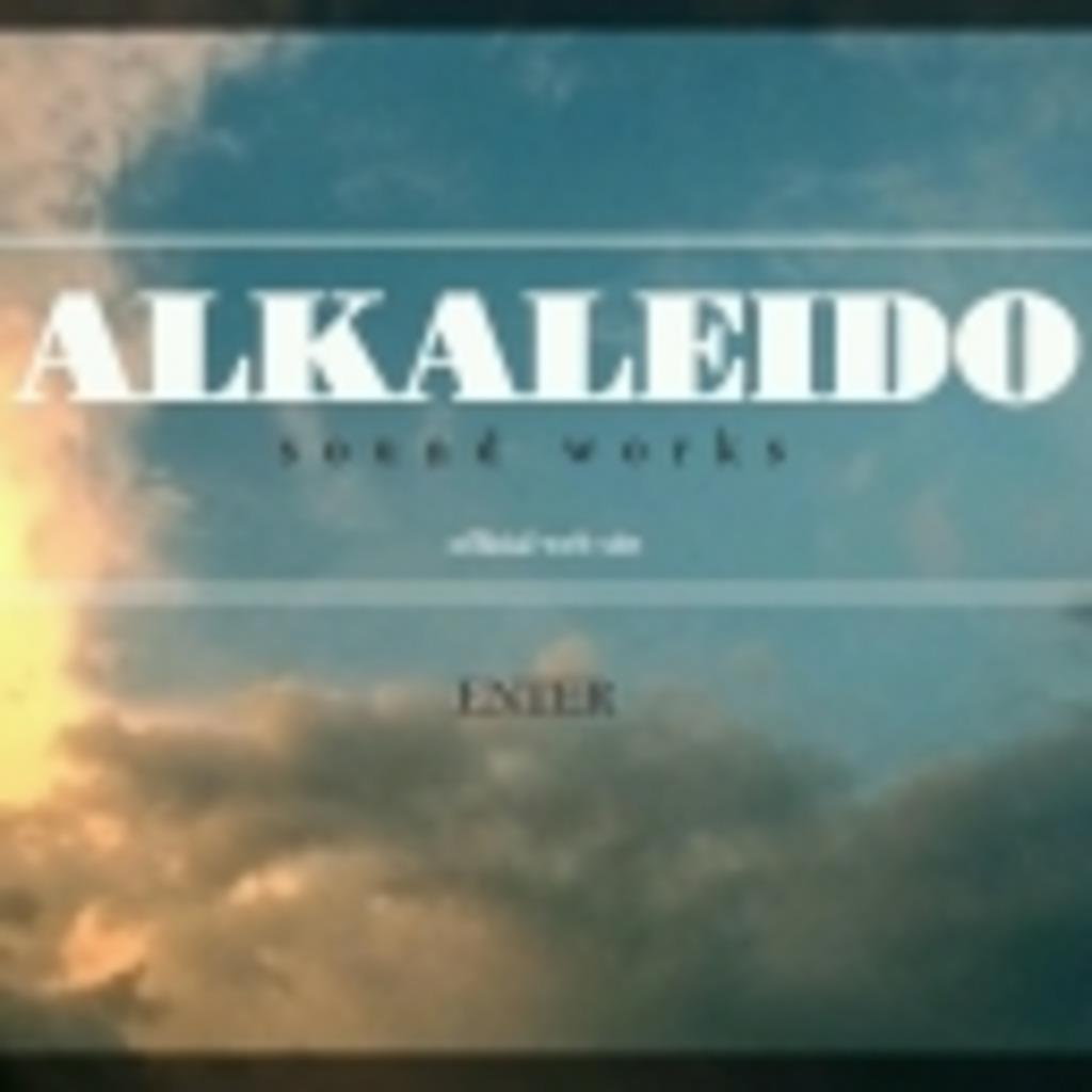 ALKALEIDO sound works 広報部