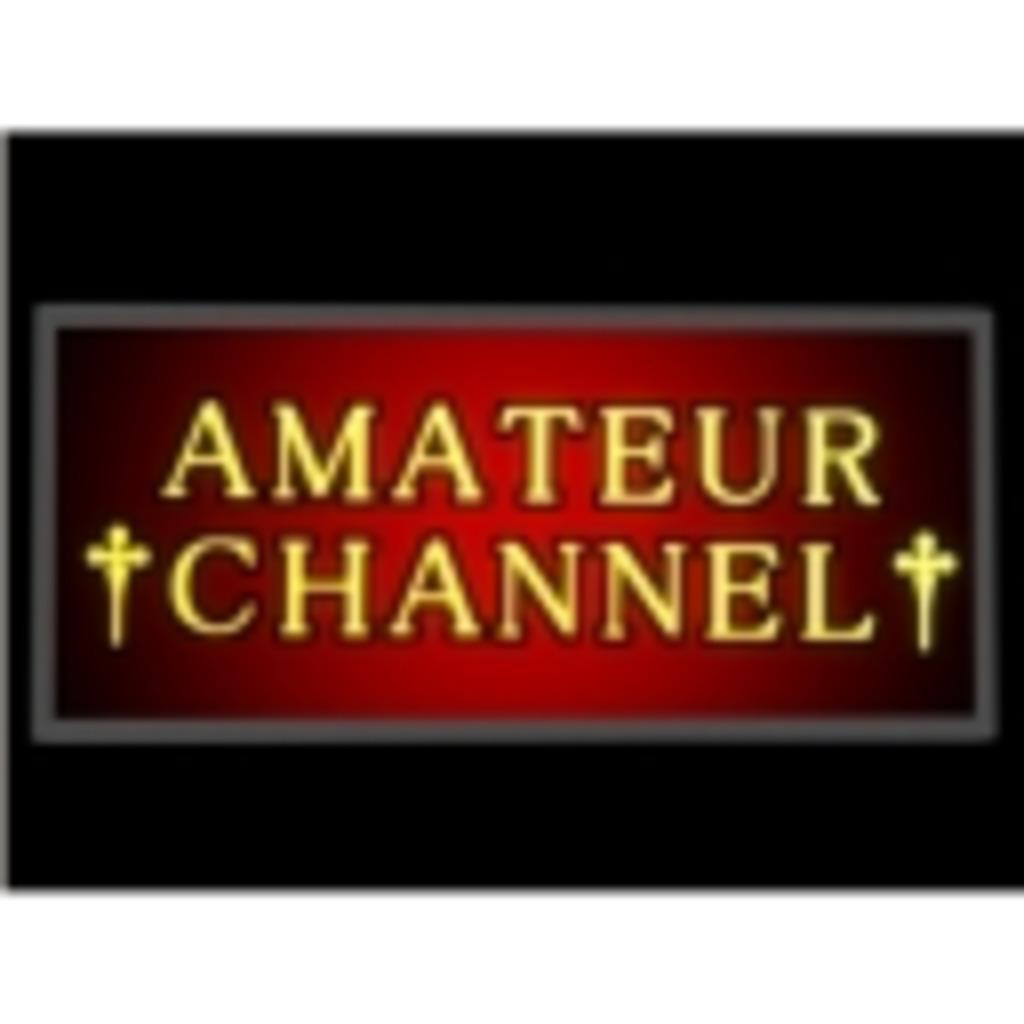 †AMATEUR CHANNEL†