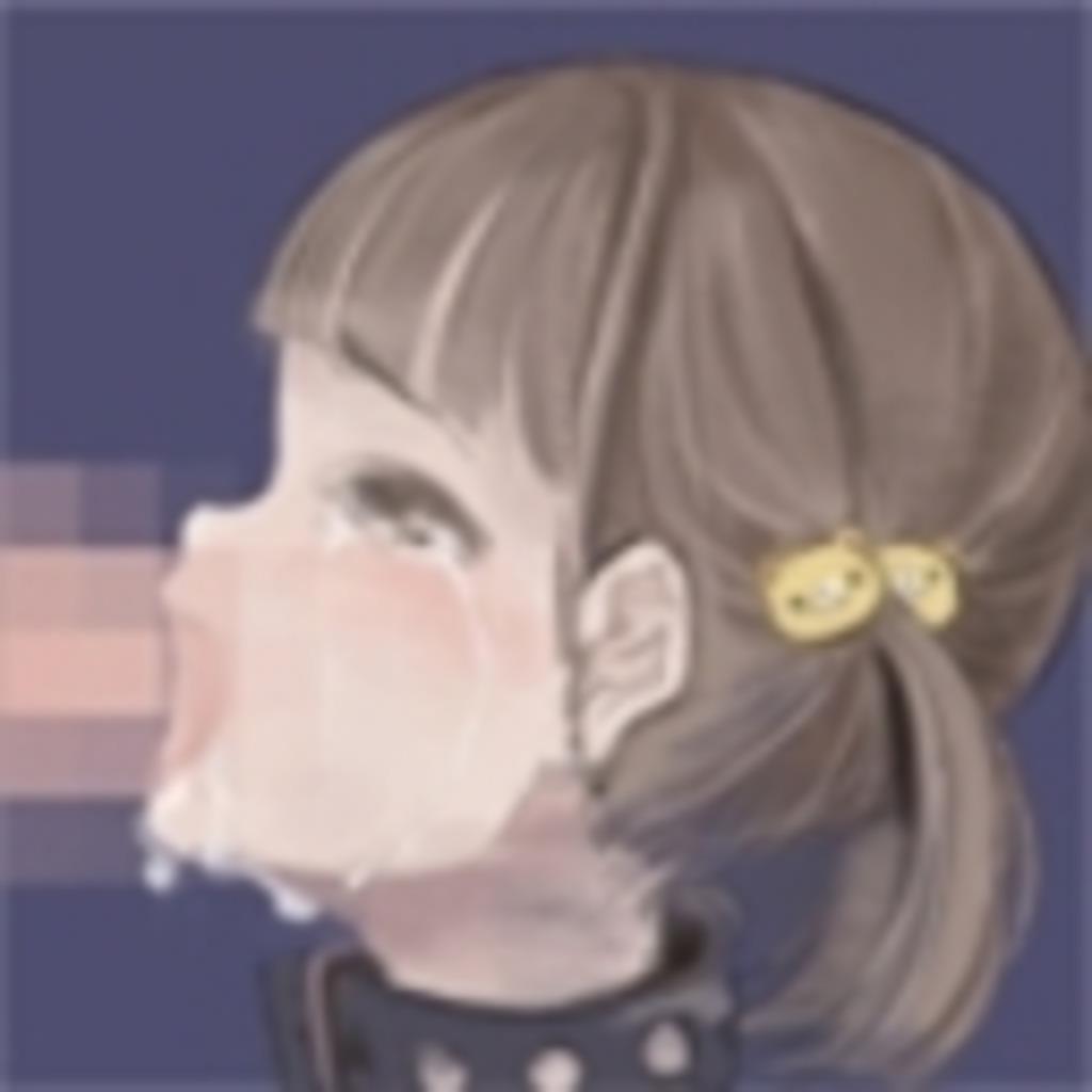 えーちゃんのゲームコミュ