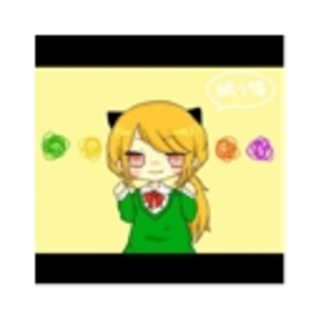 眠り猫が踊るよヾ(*・w・)ノ゙パタパタ