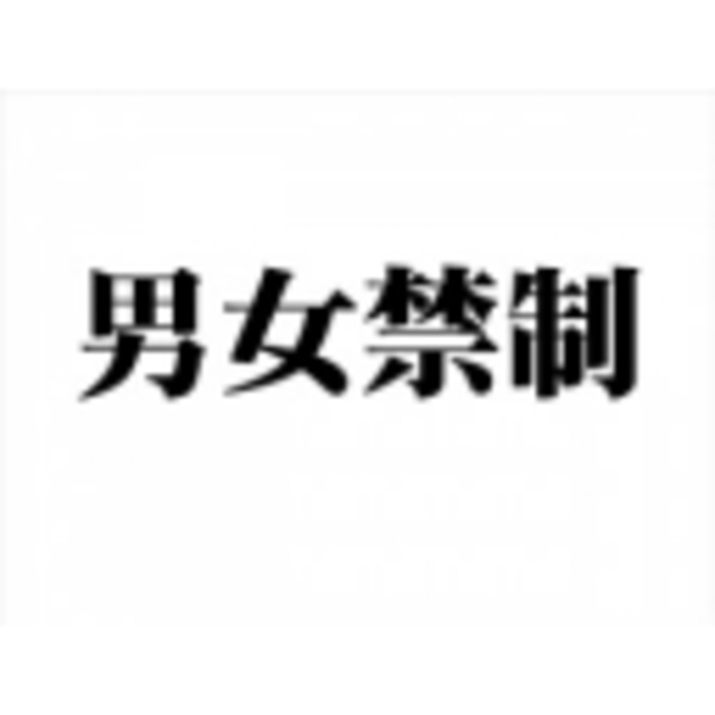 赤雲Pigeon-生放送コミュ