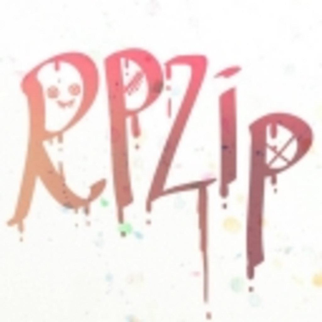 RPZipの楽屋