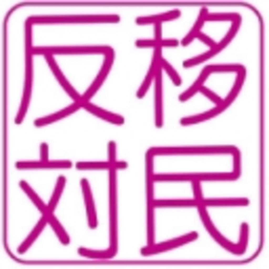 桜餅ちゃんねる