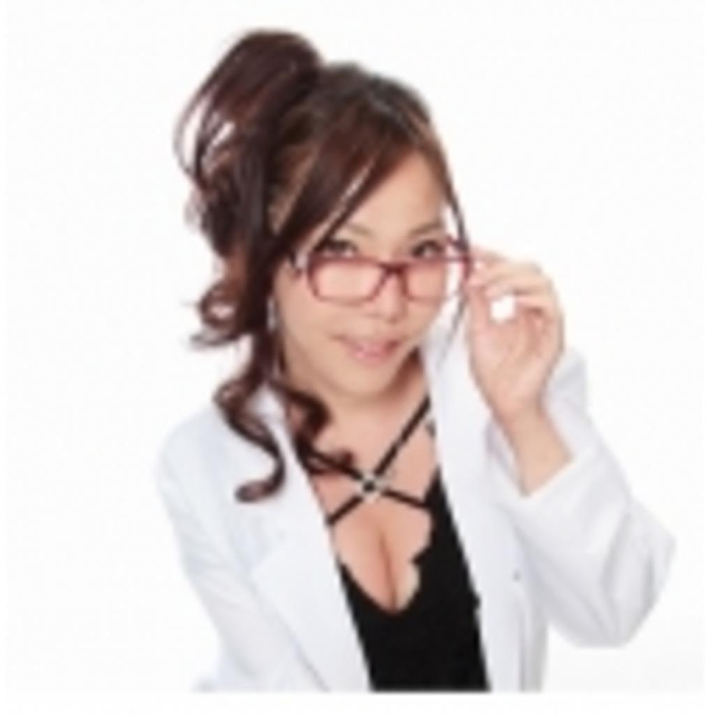女催眠術師 相川葵さんのコミュニティ