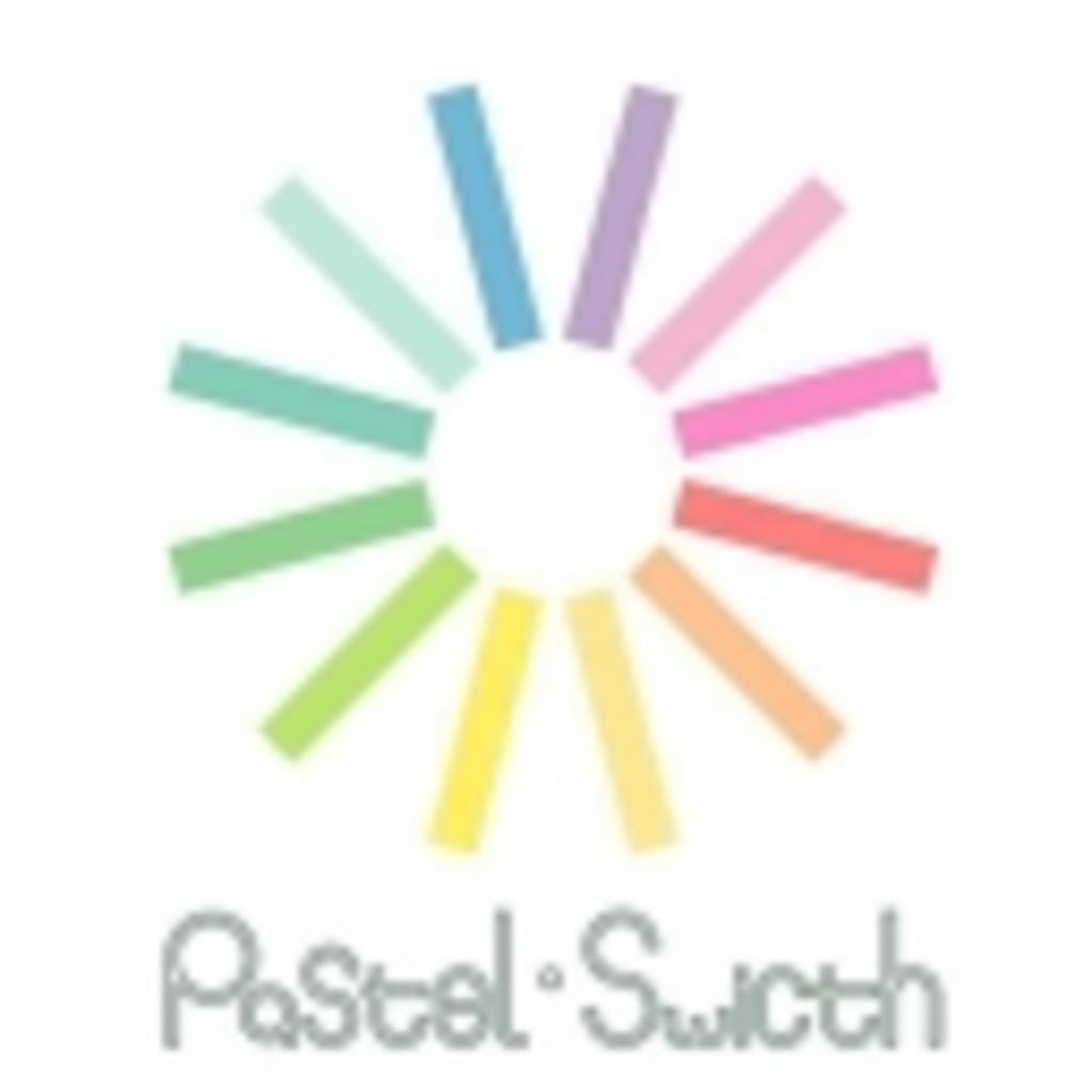 Pastel・Switch