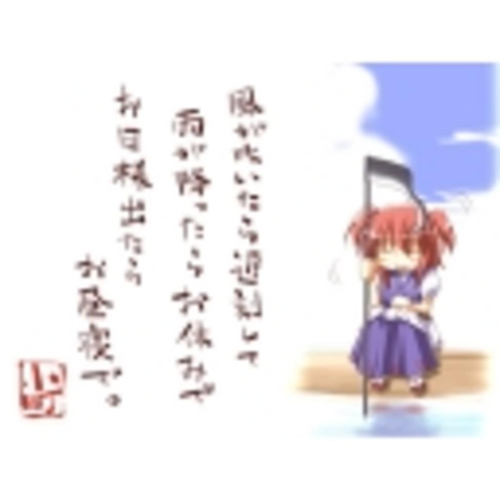 小野塚小町はサボりたい。