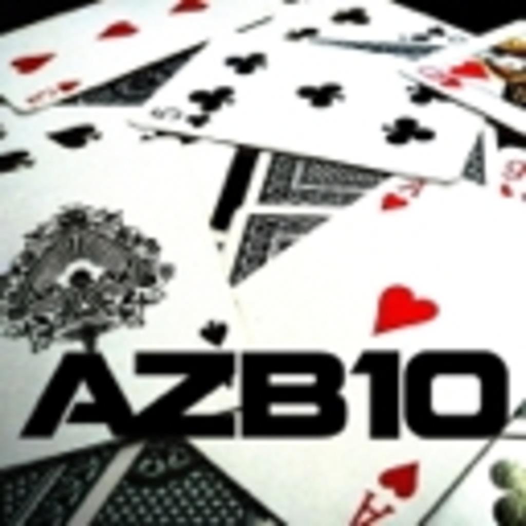 あざぶのこ from AZB10