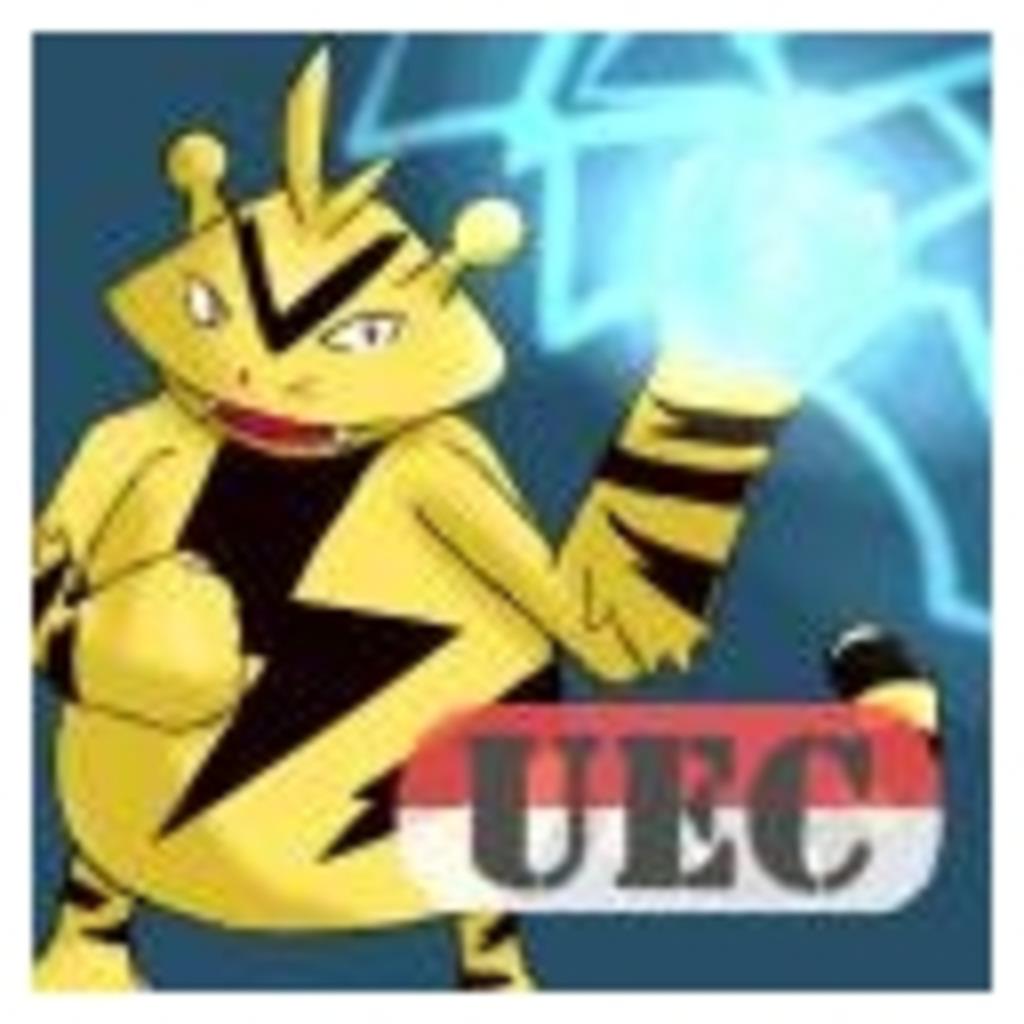 UECポケモンだいすきクラブ