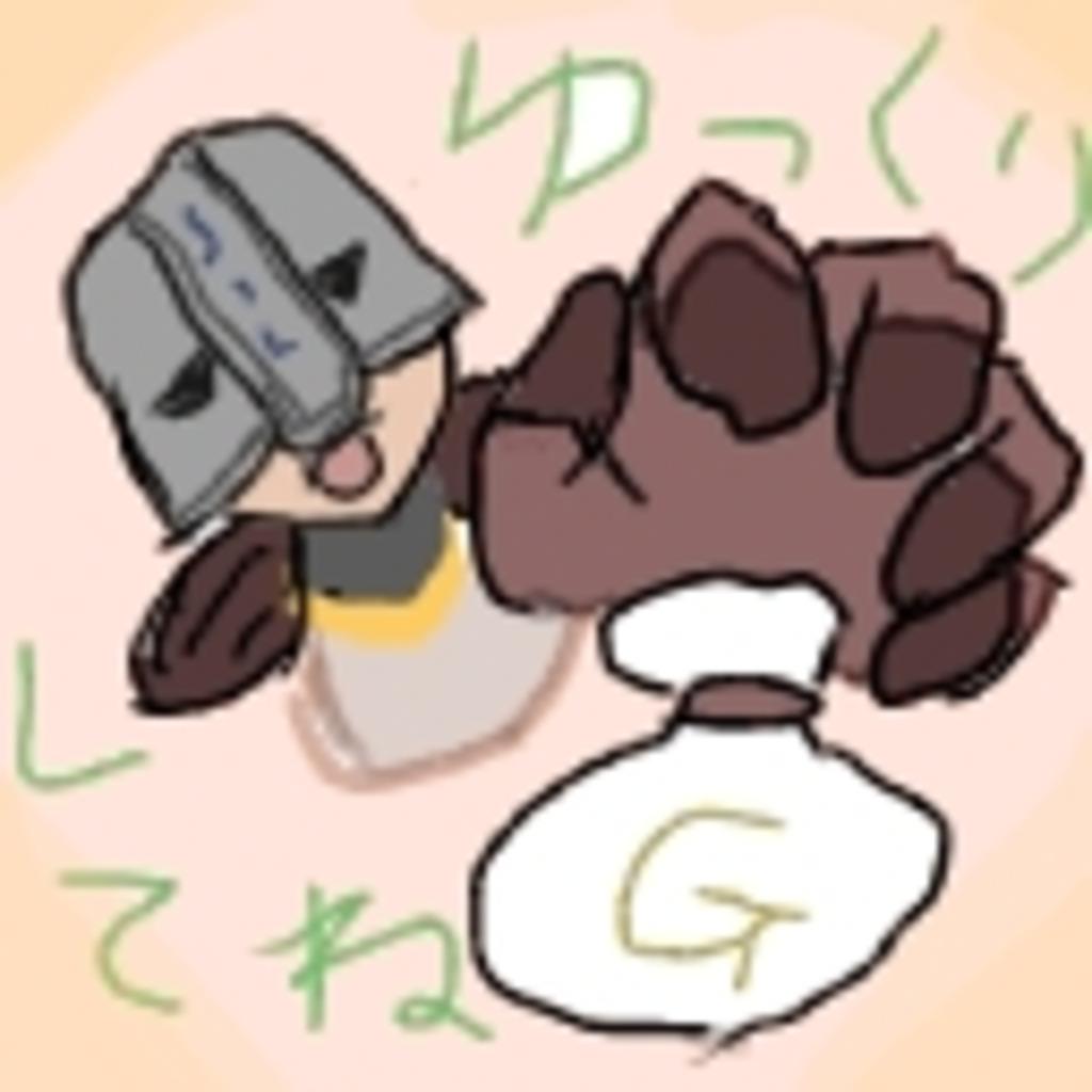 ゆいまーる放送局☆★