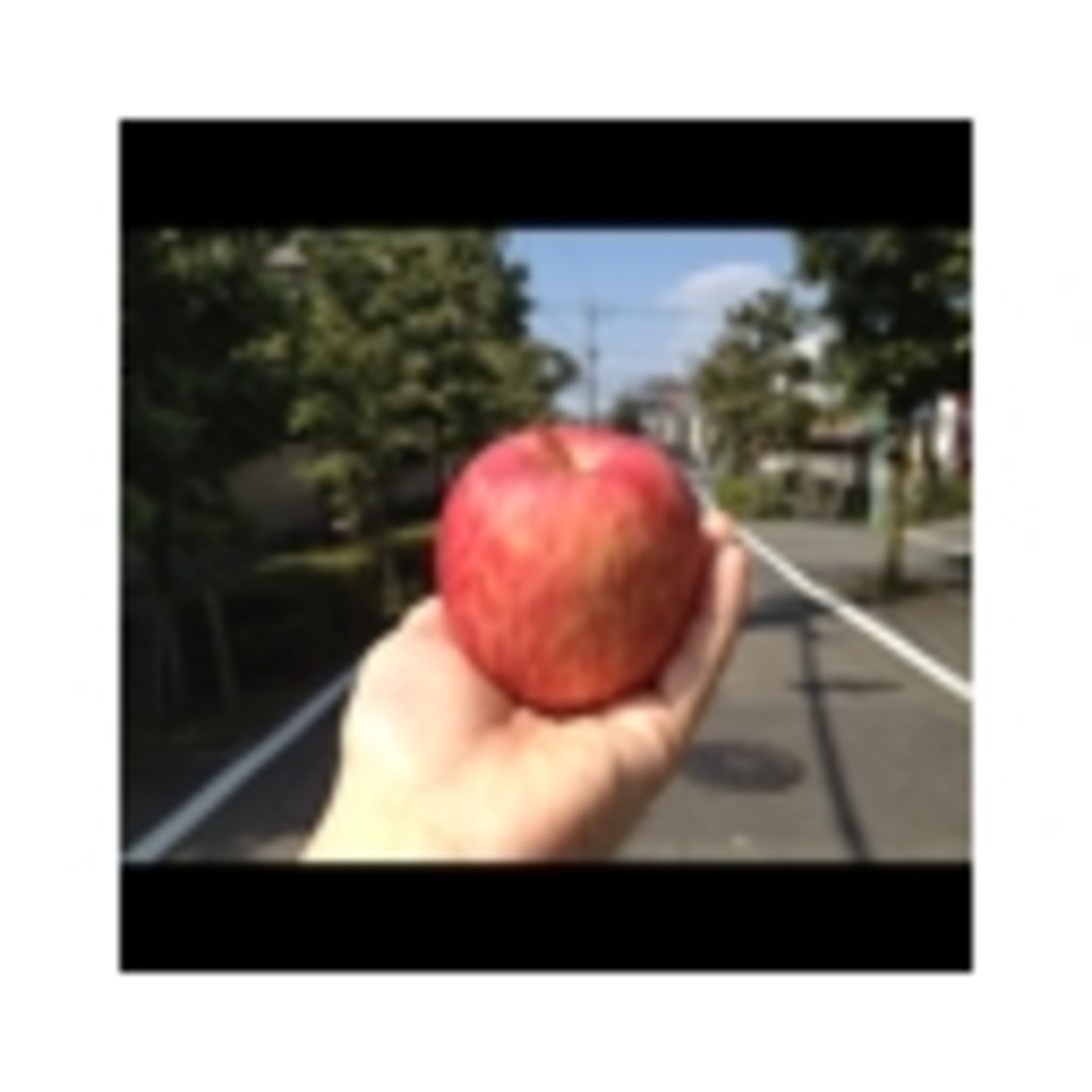 フジリンゴ企画(アヘヘロ社)