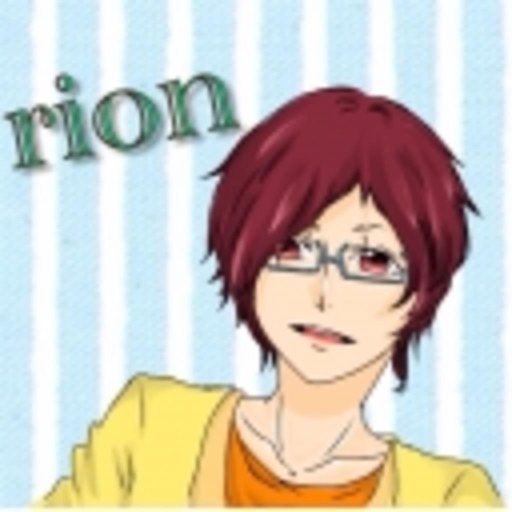 ◆rionのカラオケしながら、まったり雑談(2014年8月7日より放送開始)
