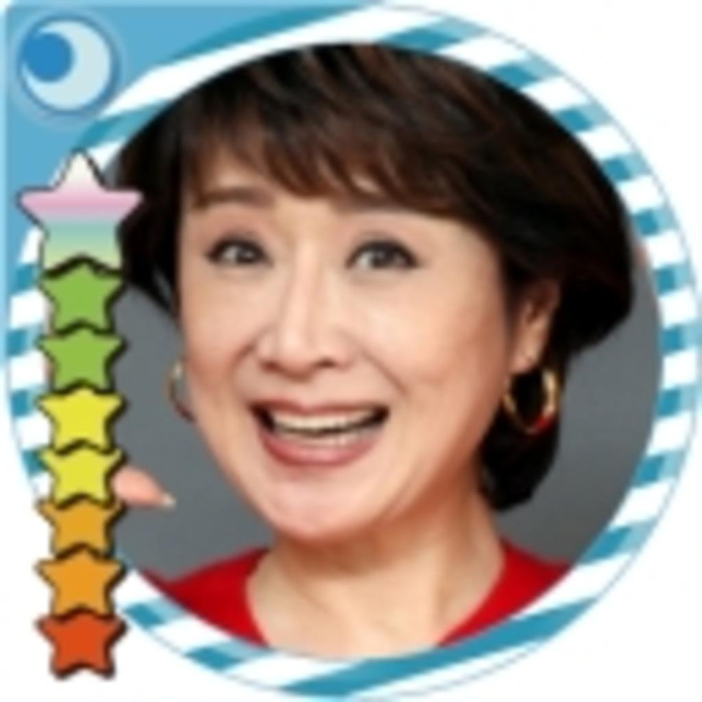 小林幸子ファンコミュニティ
