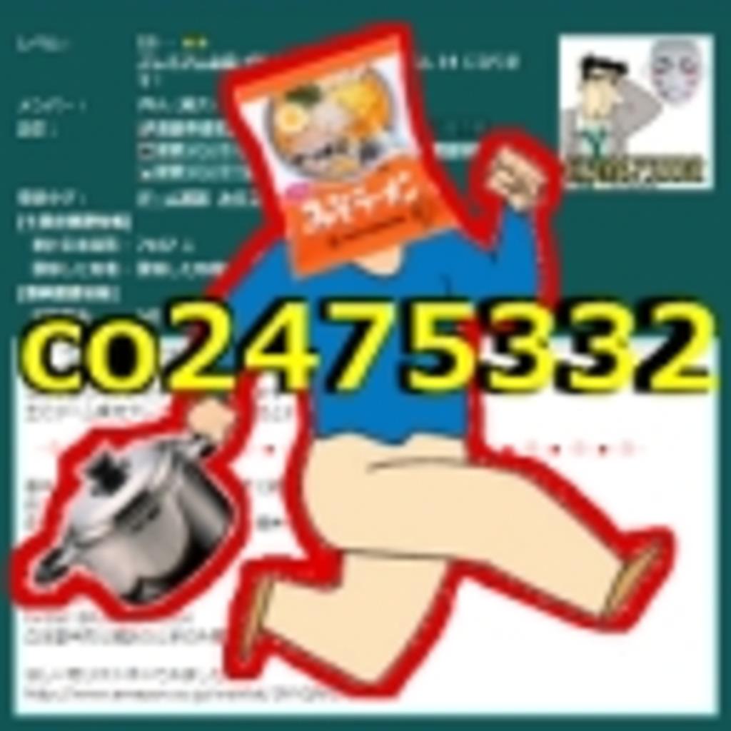 みそラーメンのゲーム実況コミュニティ「チーム社会塵(しゃかいじん)」