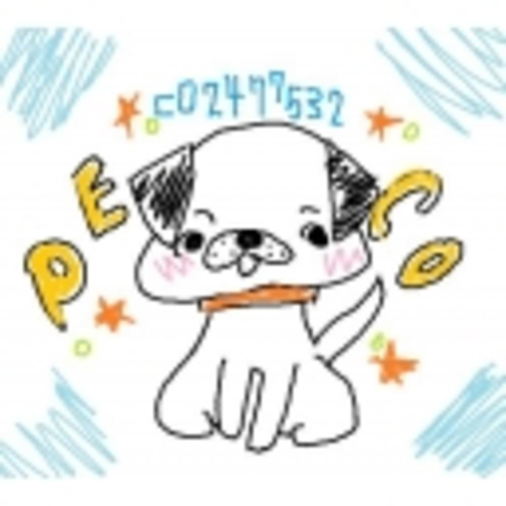 ぺこの犬小屋(スナックぺことん)