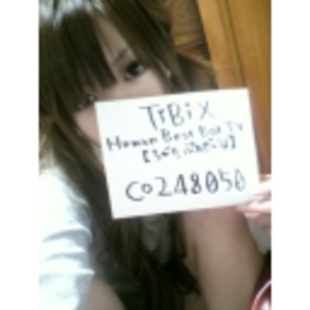 TiBiX HumanBeatBox TV 【ちびたぷれぜんつ♪】