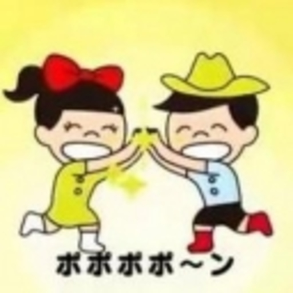 わいさんのこみゅにてぃー~2nd season~