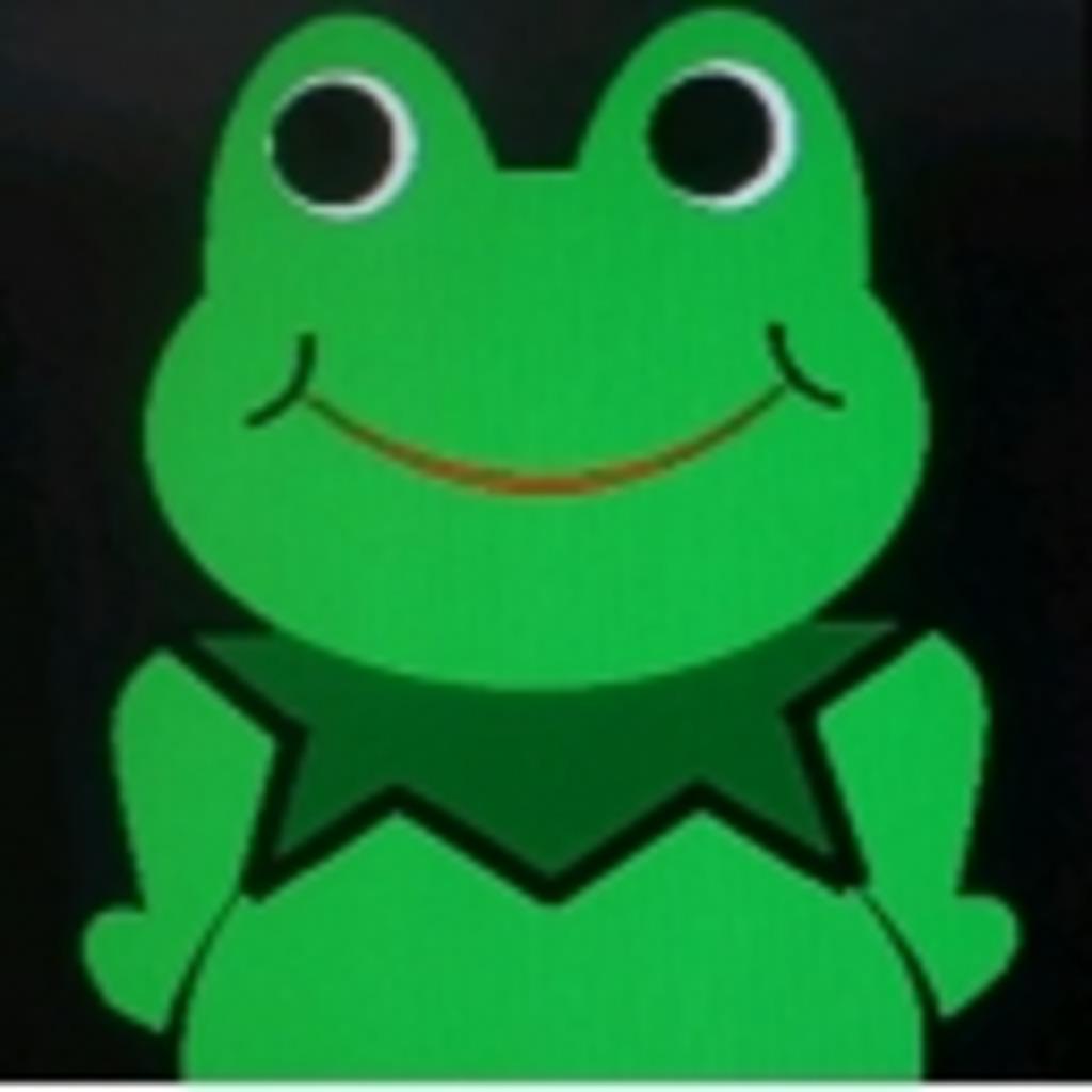 緑色になりたい