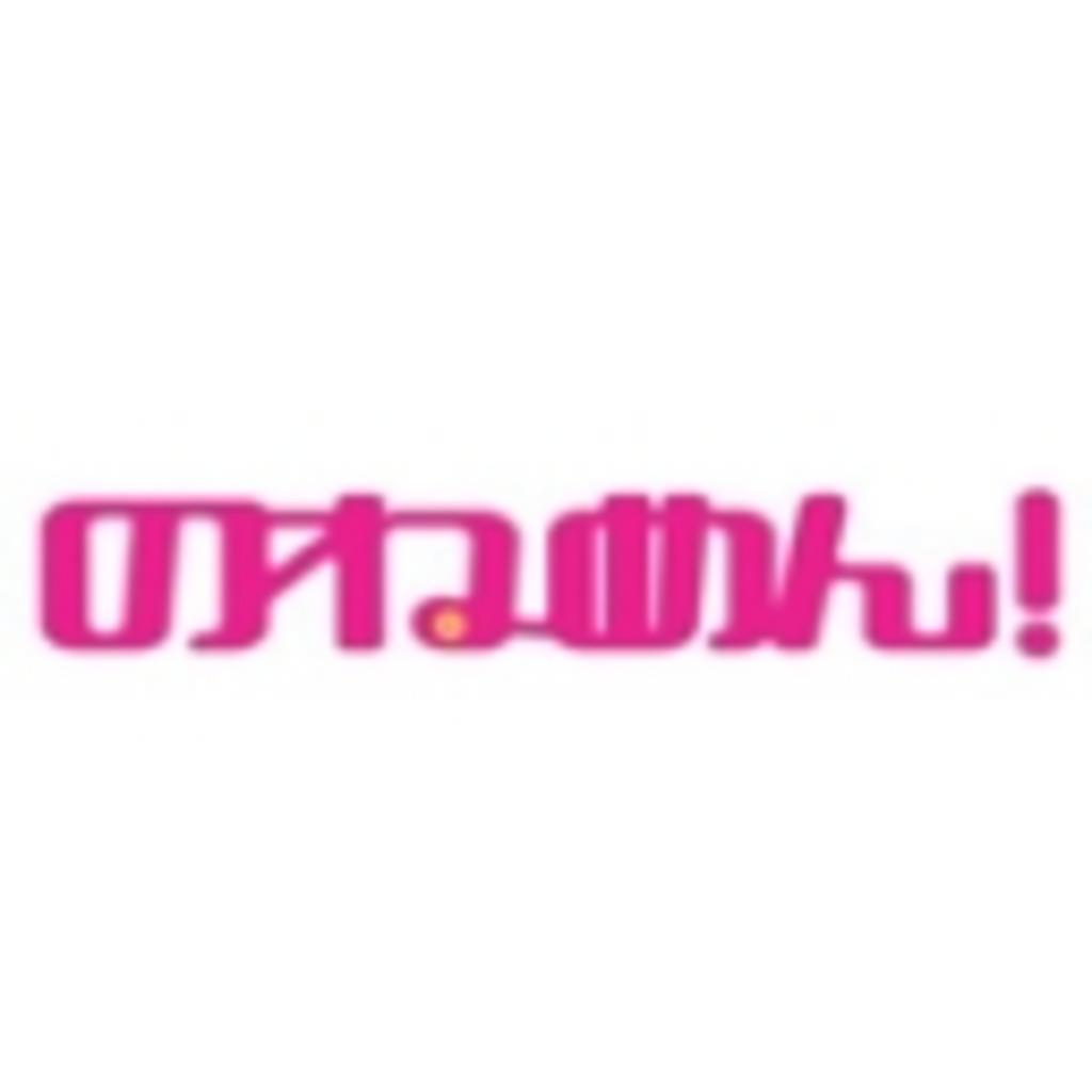 †漆黒のNonet†(仮)