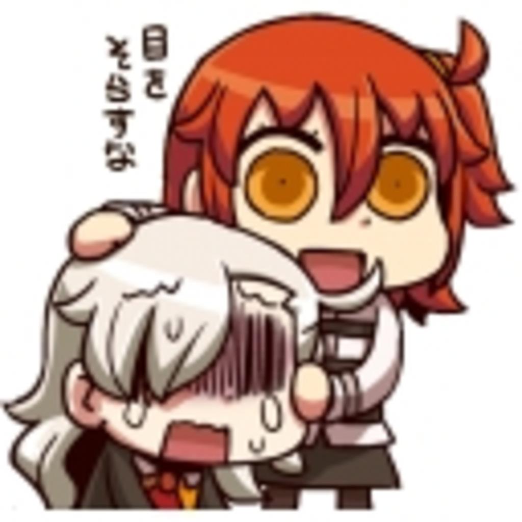 橙亭(おれんじてい)