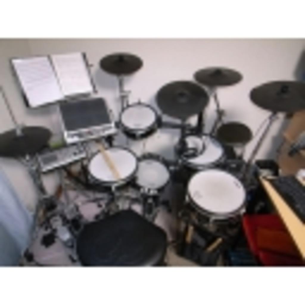 チョビットノイのドラム練習室