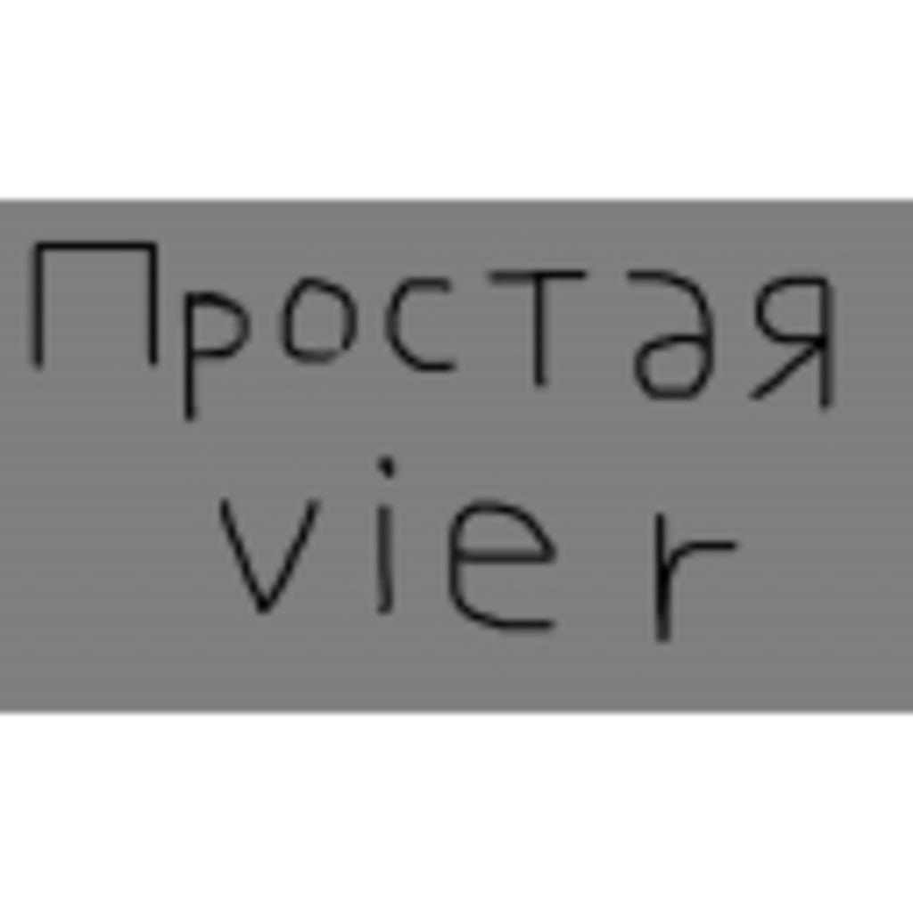 プラスターヤ・フィーア