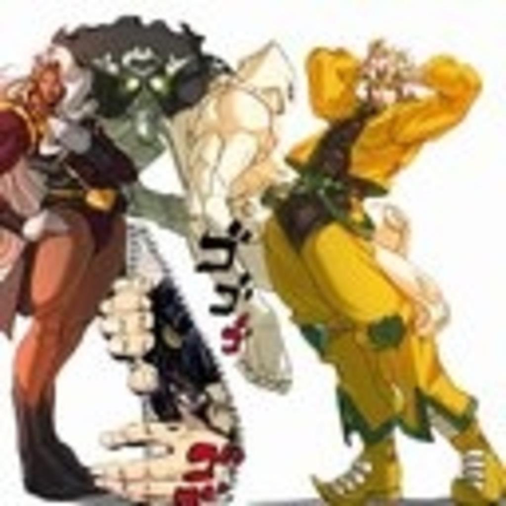 ジョジョの奇妙な団体~ゴールドクルセイダーズは砕けない