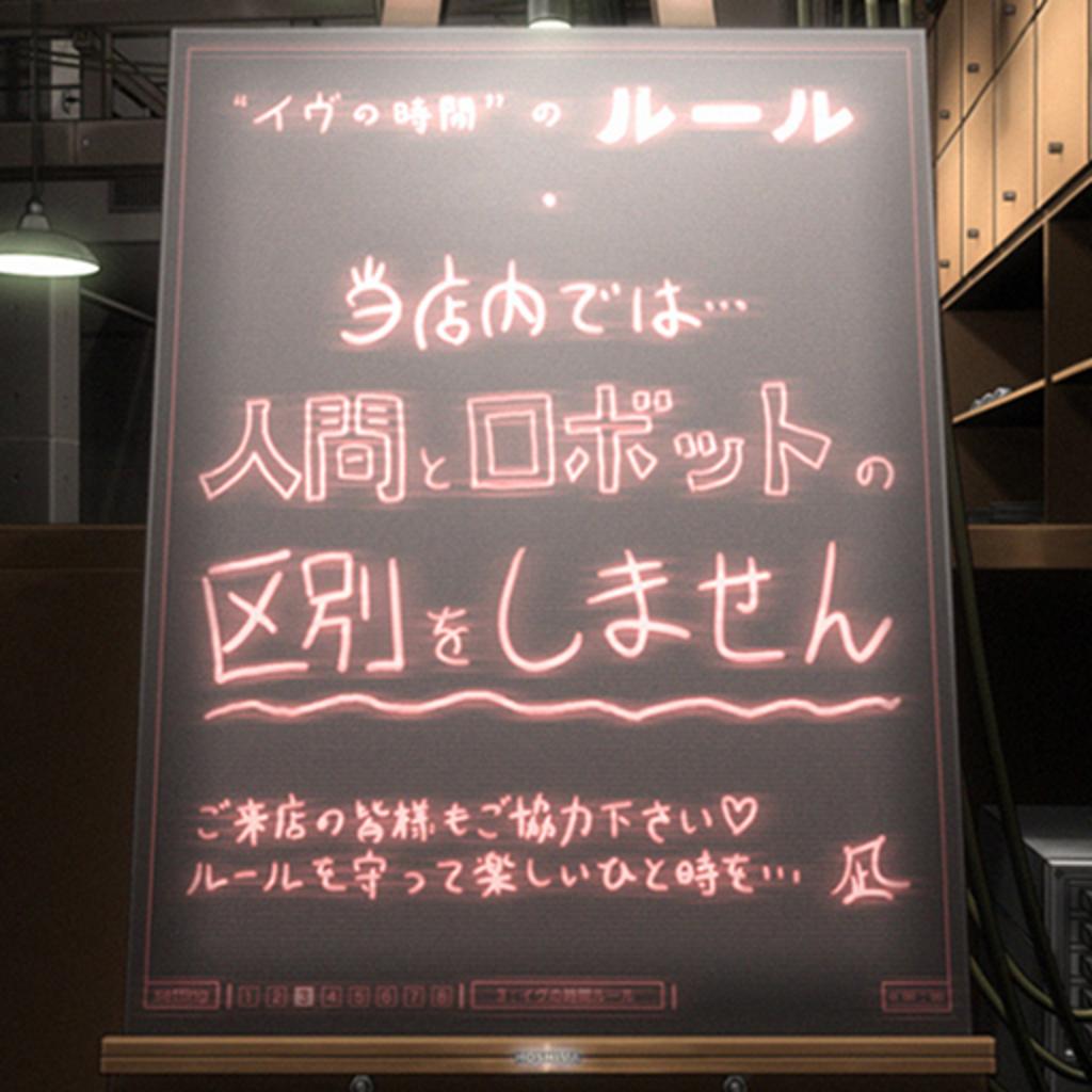 フローリア戸塚のラボ&カフェ