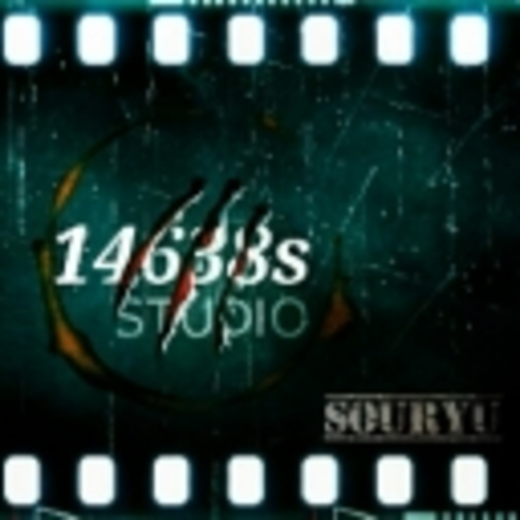 14638s Studio