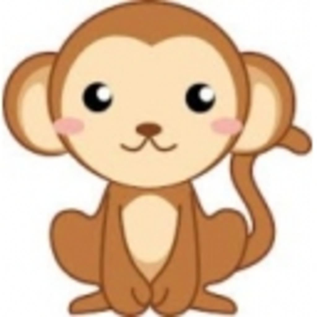 お猿のもんきち@