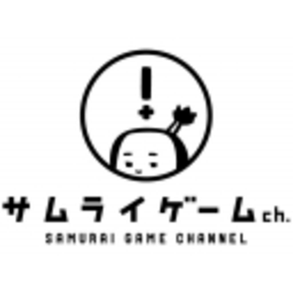 SAMURAI GAME 格ゲーch