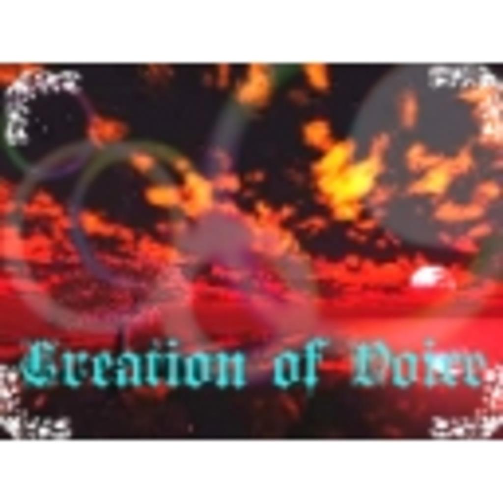 声劇団体 ~Creation of Voice ~