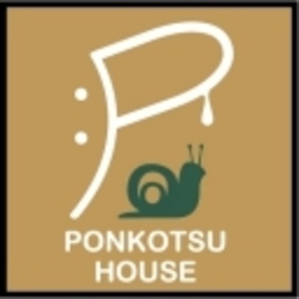 PONKOTSU HOUSE