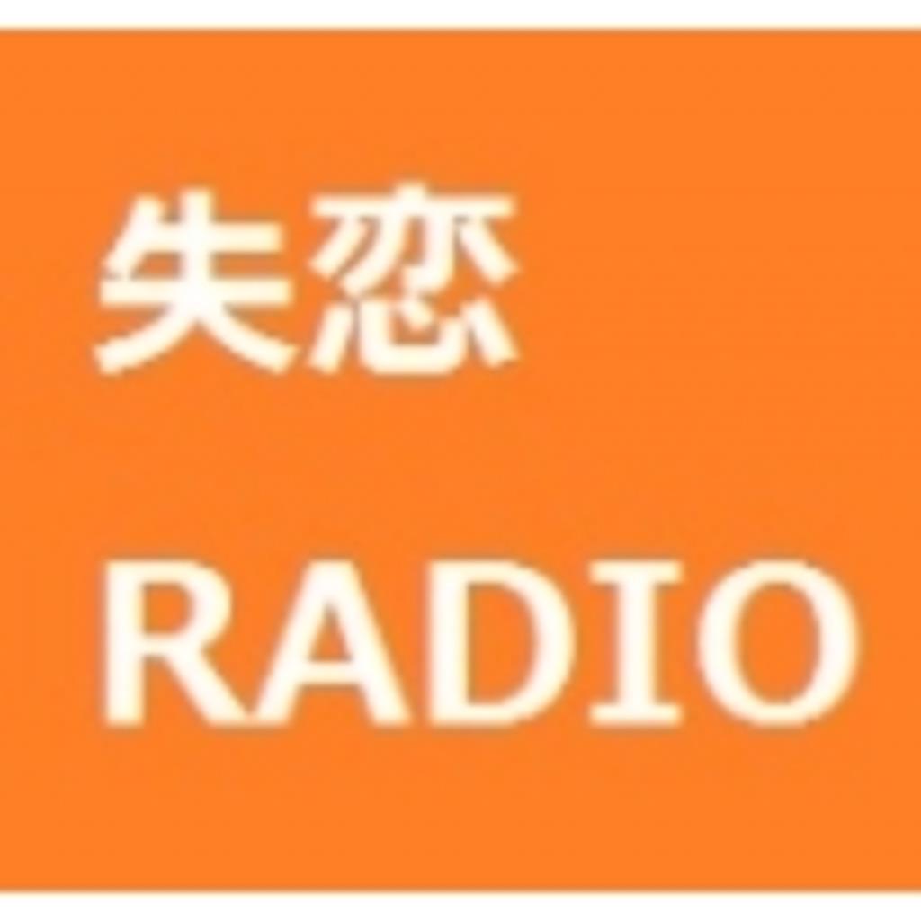 みみっくんの雑談RADIO