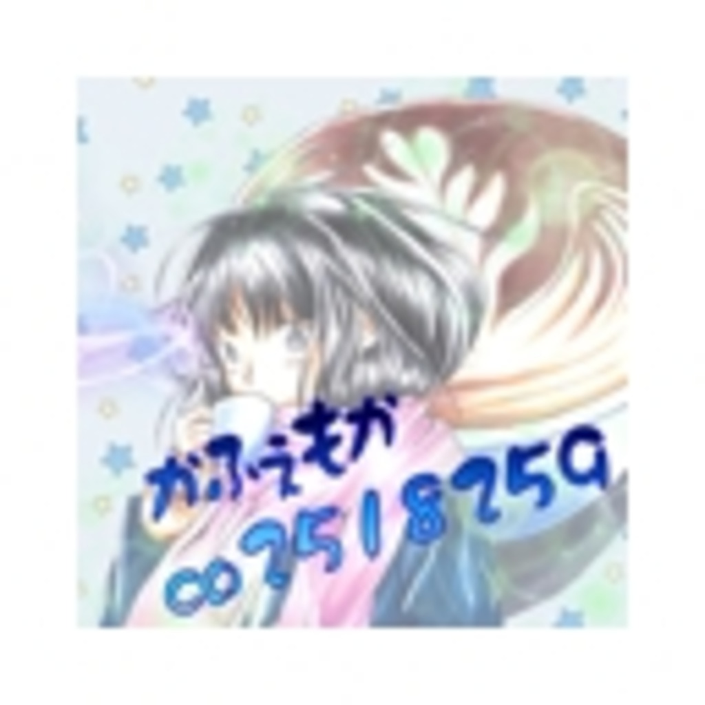 missa*の放送(`・ω・´)