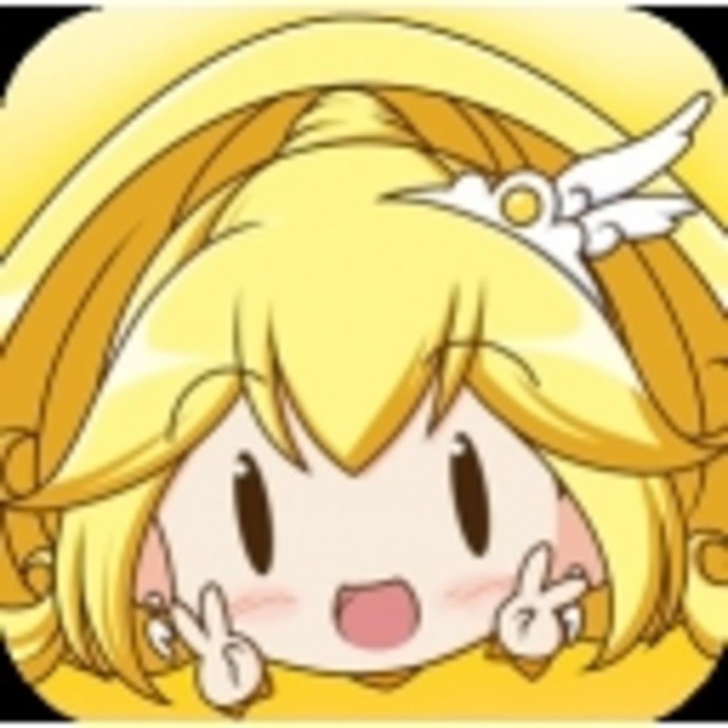 キュアピース(*´ω`*)