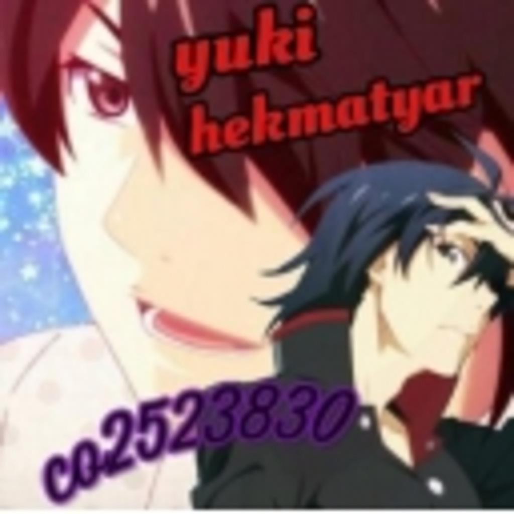 yuki物語【終】