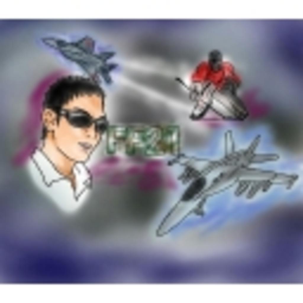 FF21の空軍基地