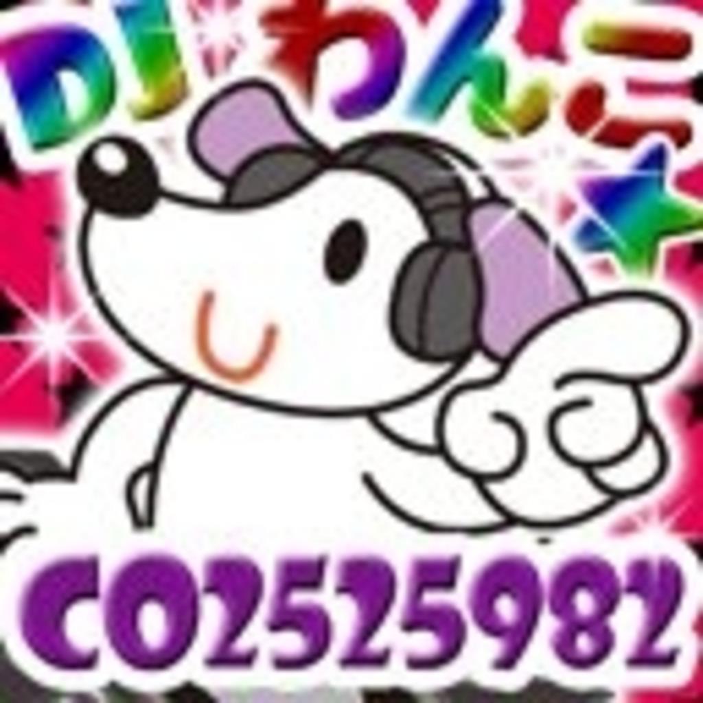 遊びDJ(∪・ω・)ワンッ
