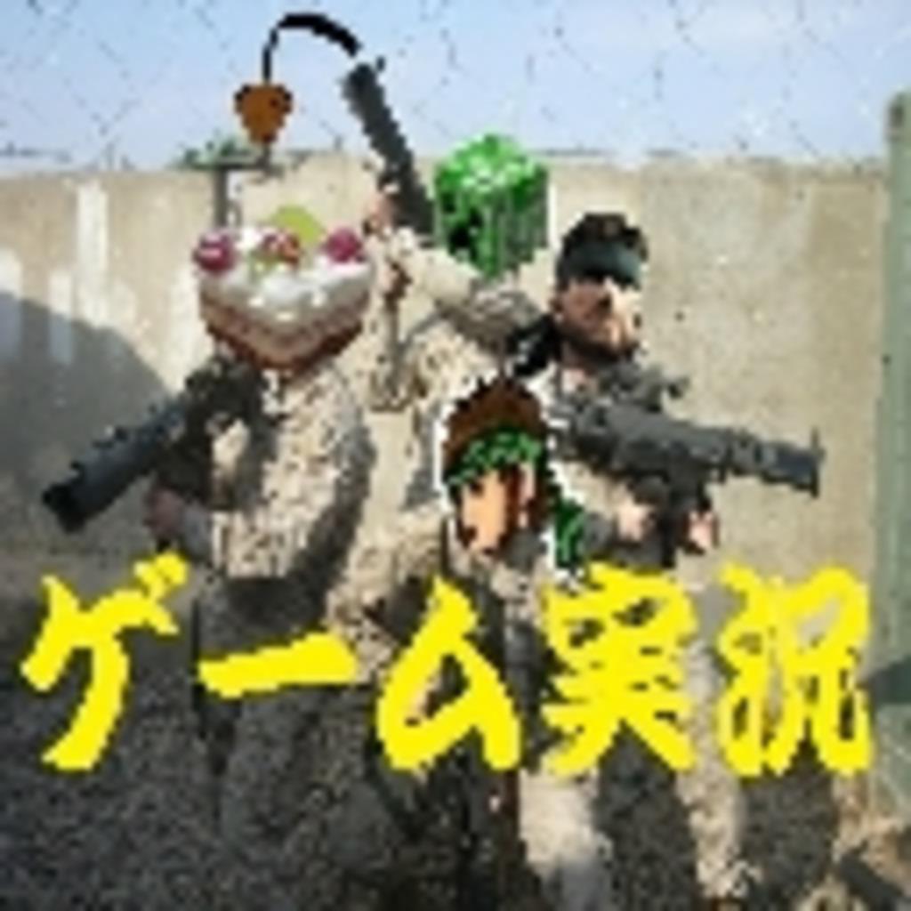 ヌメークゲーム実況!!コミュニティ<気軽に来てください>