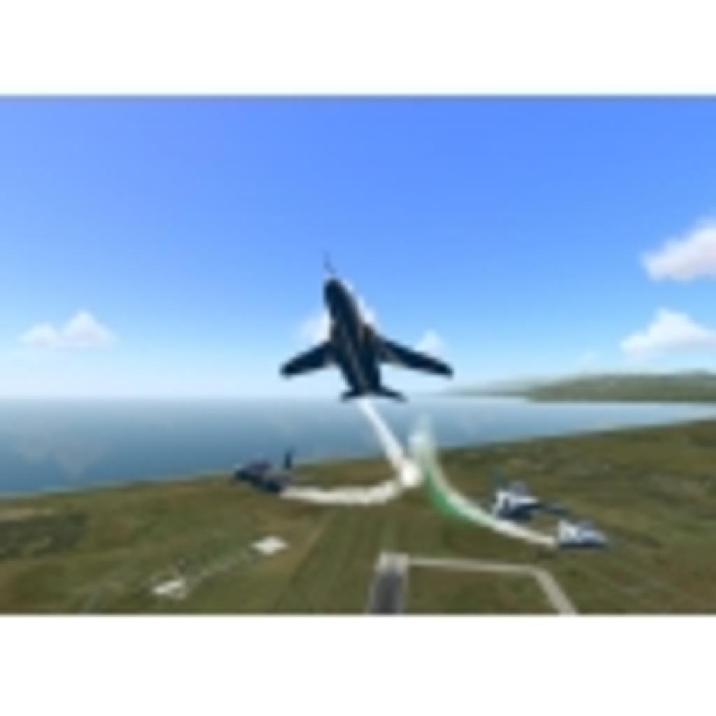 Virtual Blue Impulse公式コミュニティー
