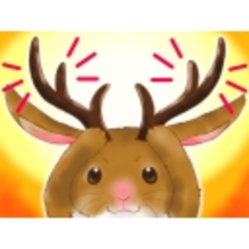 co588508別館 こそーり配信!