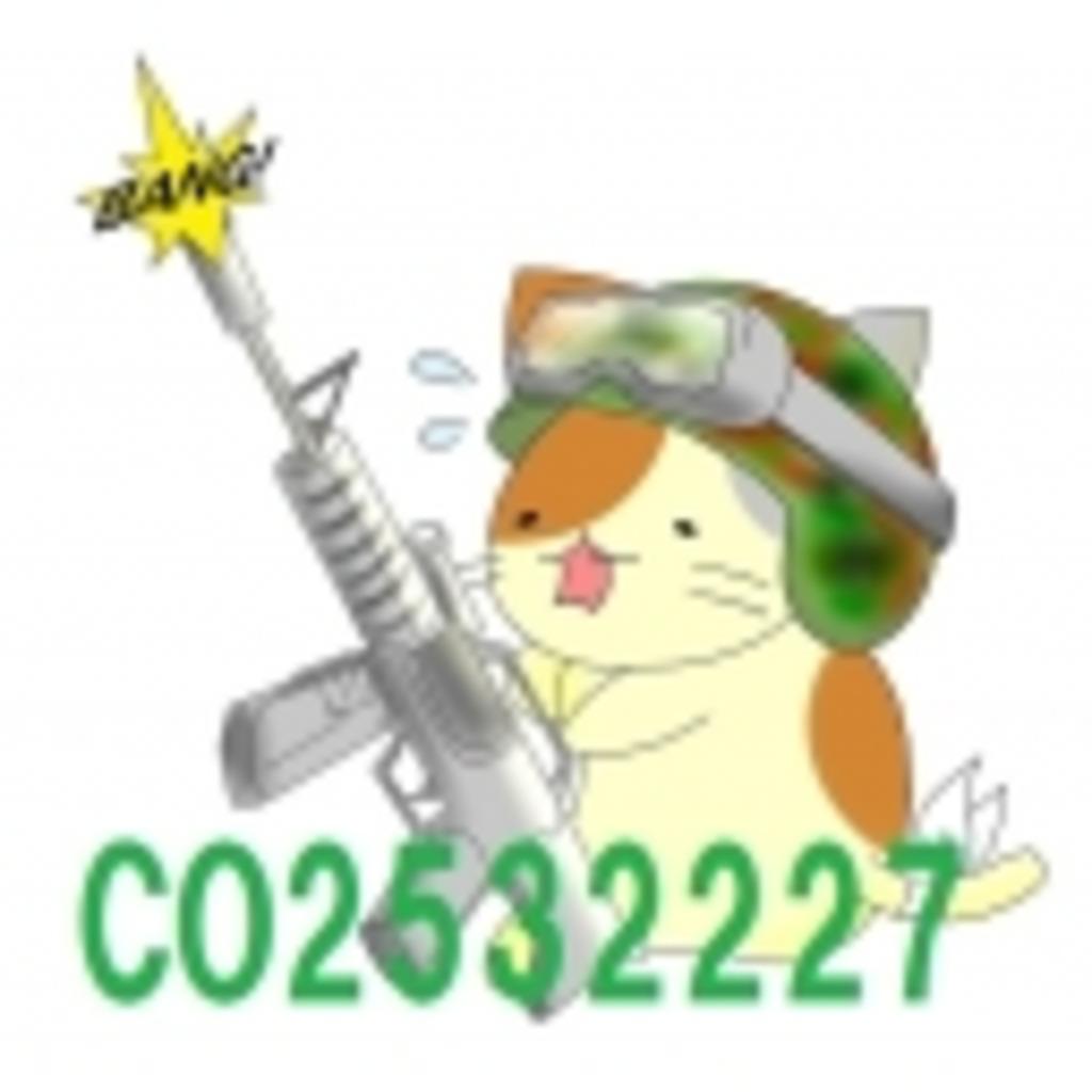 ミケ猫放送局