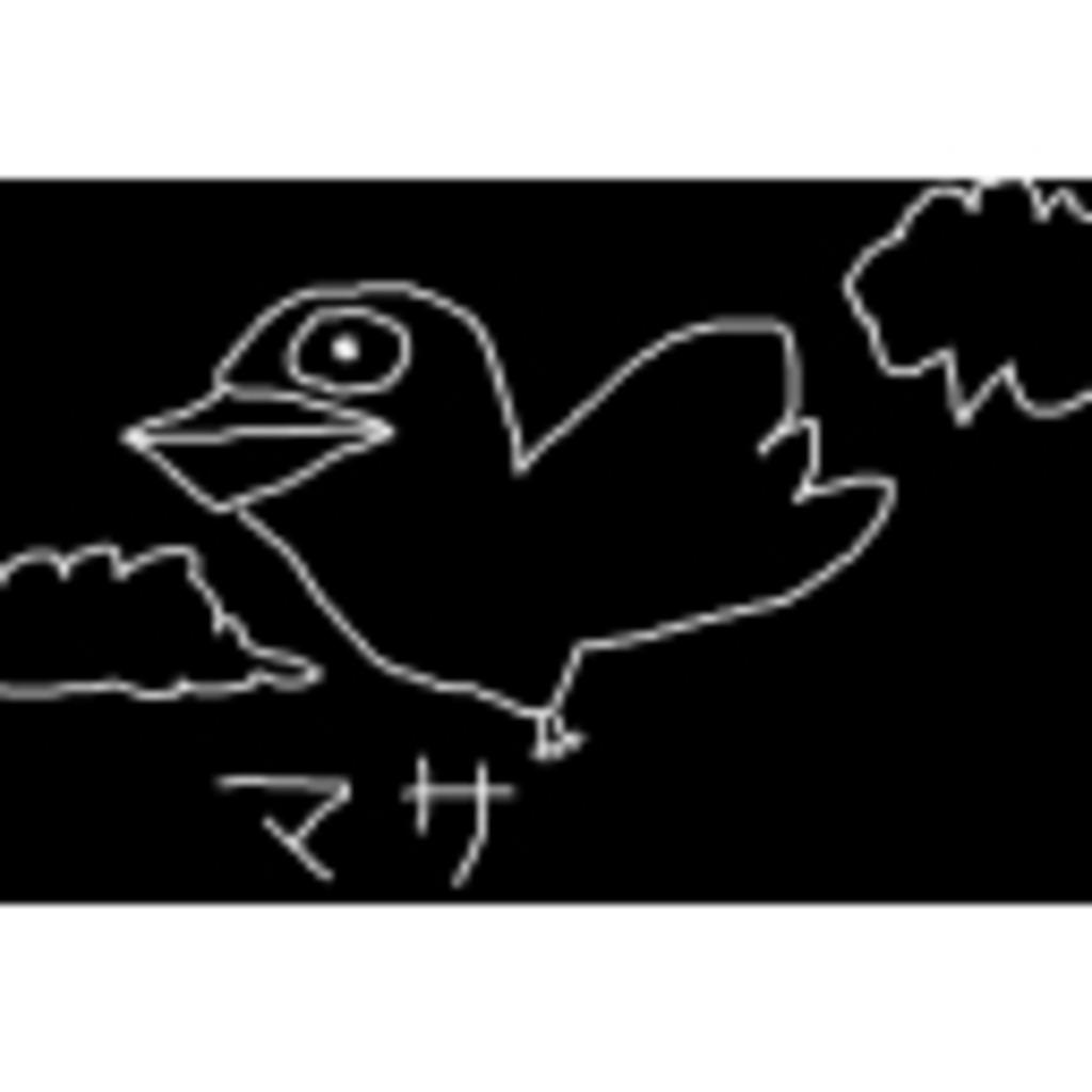 マサ~社畜 漆黒のブラック生放送~