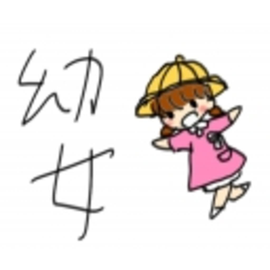魯山人放送局@ロリコン支部(英語)