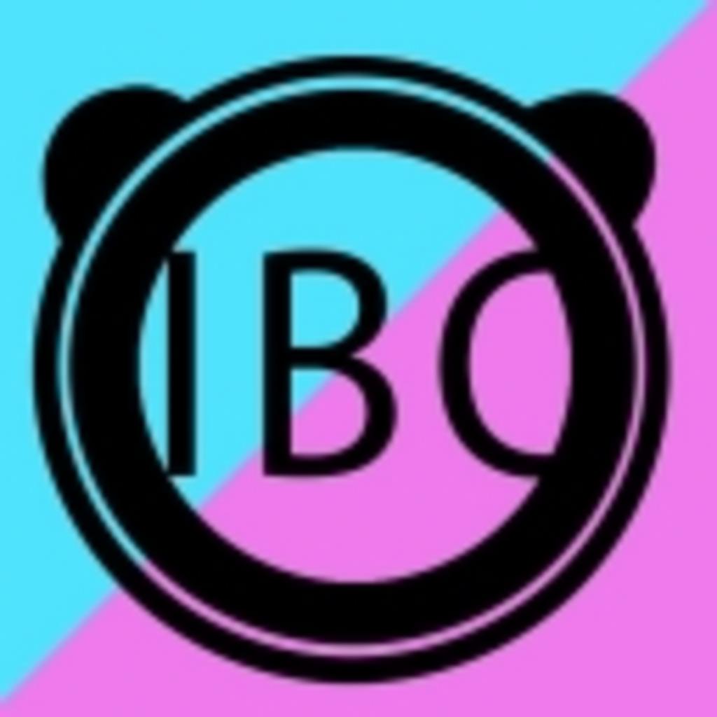 IBC Present Station I