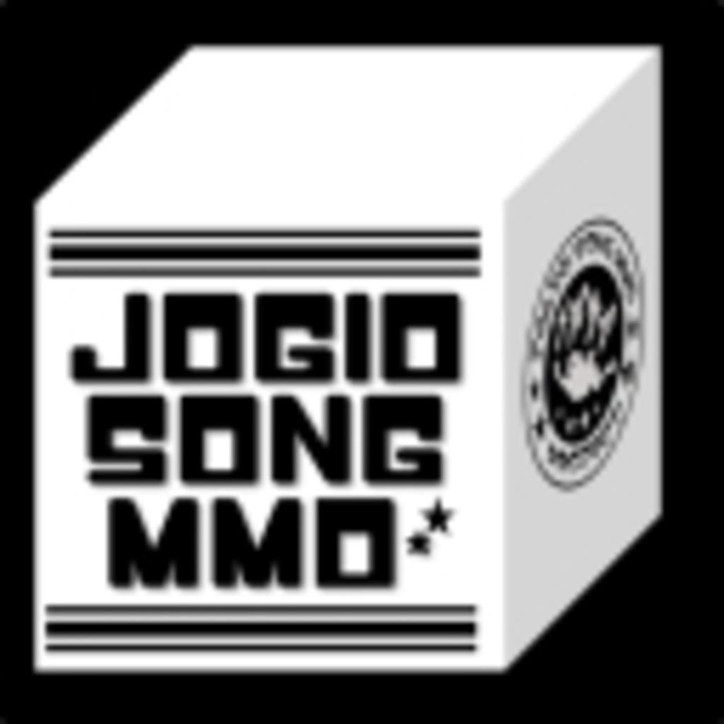 合作社 ジョジョソンMMD企画