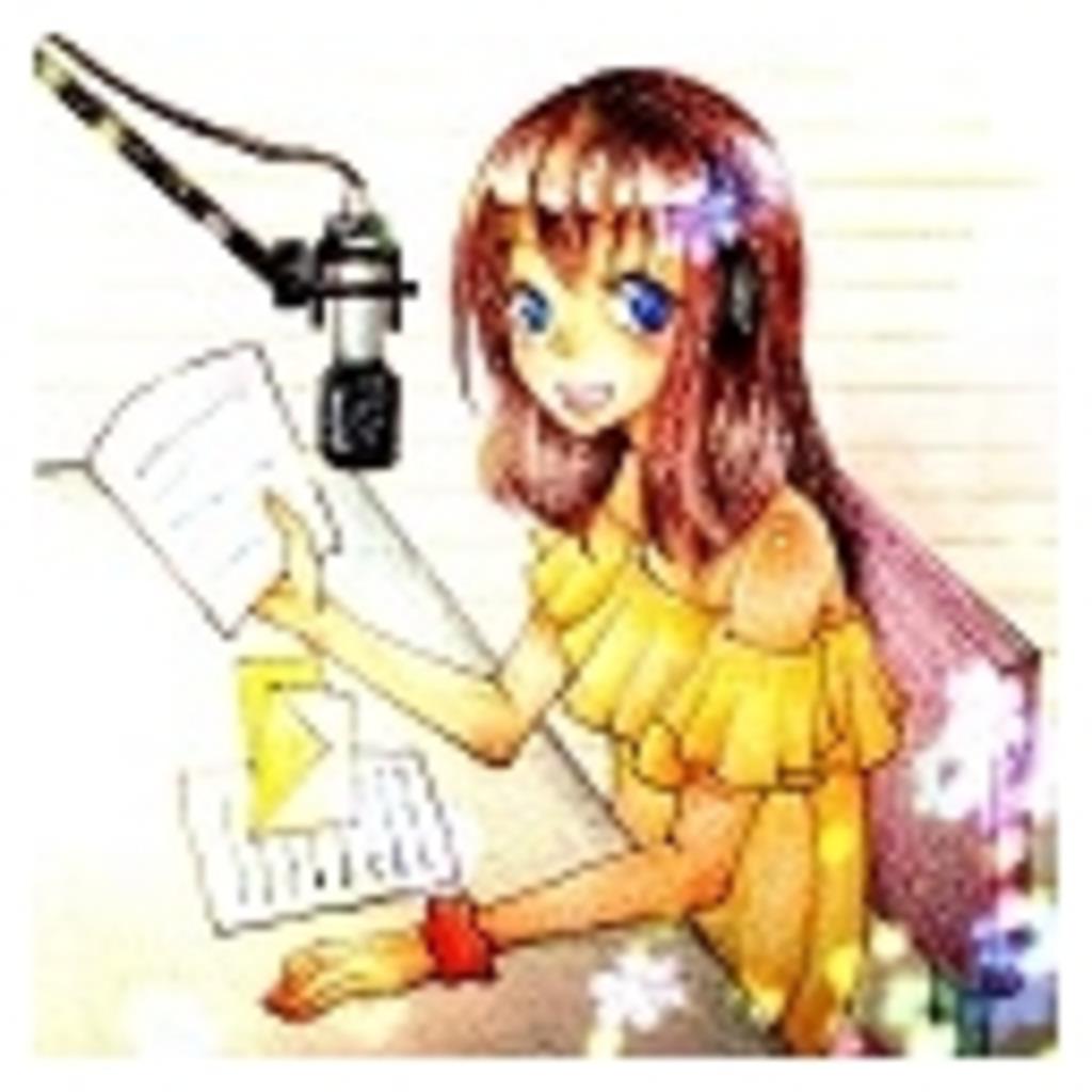 さっちゃん's☆スタジオ!